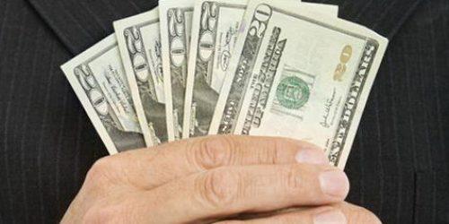 בעית הערבים בקבלת הלוואה