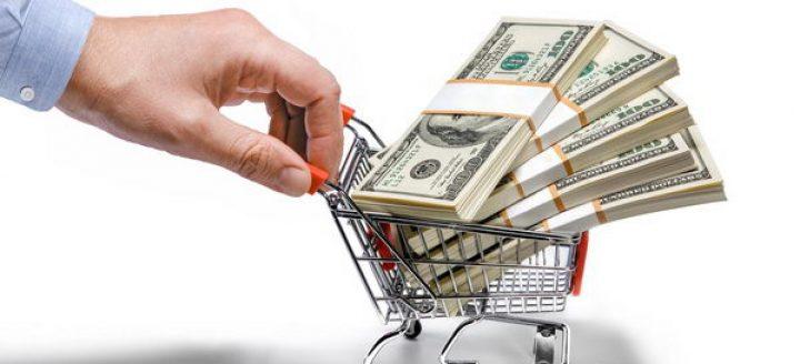 הלוואות לעסקים בערבות המדינה