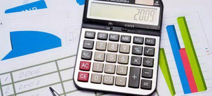 הלוואה ללא רבית לכל מטרה