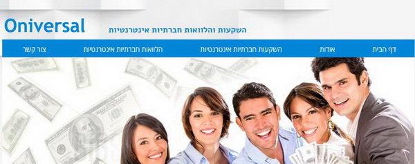השקעות חברתיות - Oniversal